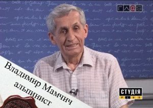 Мамчич Владимир